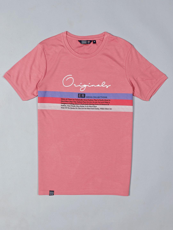 Freeze peach printed cotton slim fit t-shirt?imgeng=w_400