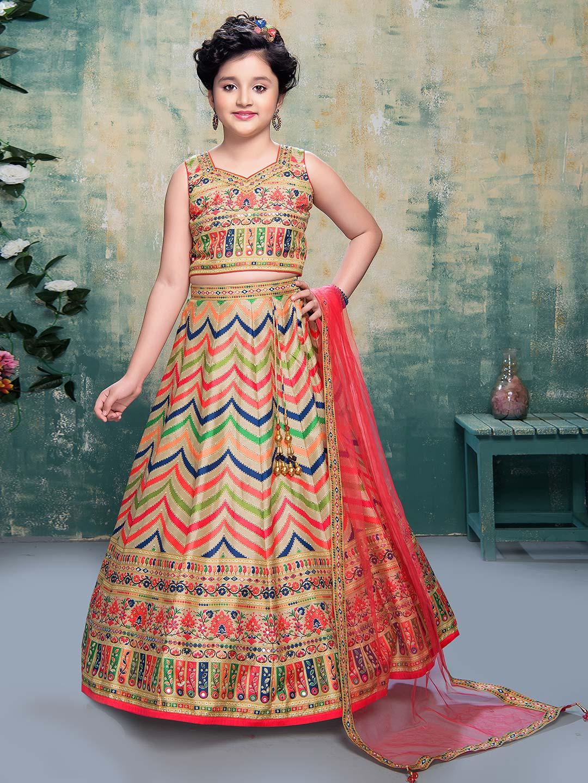 Silk party wear beige lehenga choli for girls?imgeng=w_400