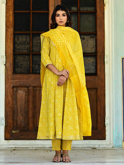 Festive occasions yellow printed cotton pant suit