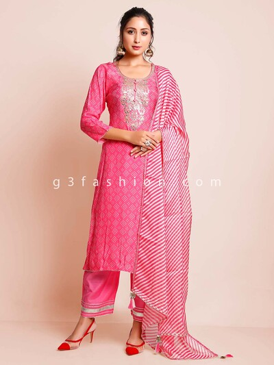 Festive wear pink cotton pant salwar kameez