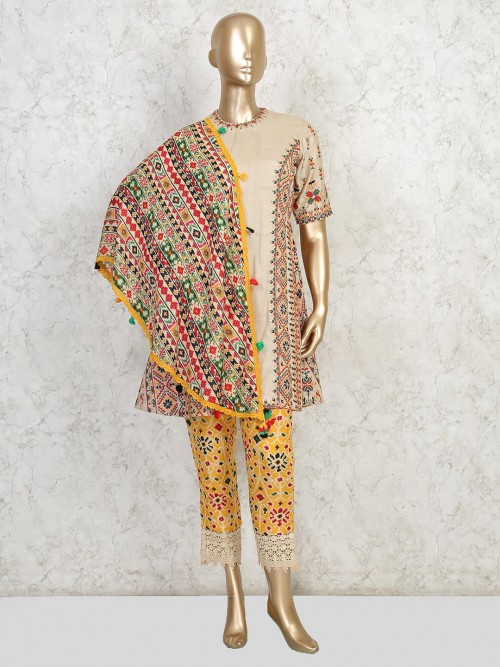 New Style Cream Colored Cotton Salwar Suit