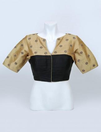 Latest beige raw silk designer readymade blouse