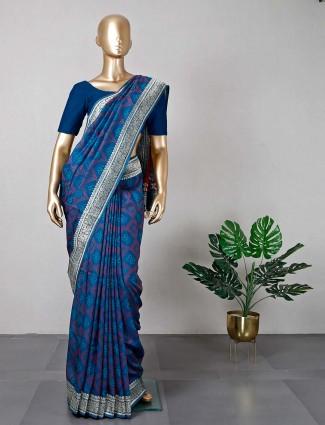 Latest royal blue cotton silk festive saree